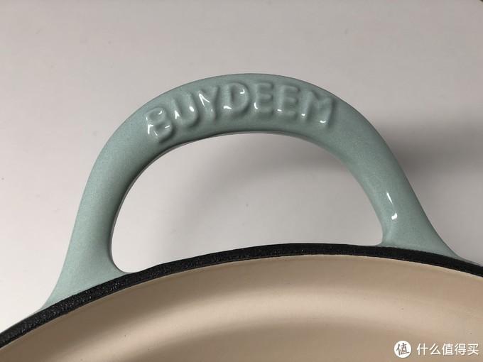匠心铸造,厨房烹饪重器—北鼎珐琅铸铁锅(浅杉绿色)