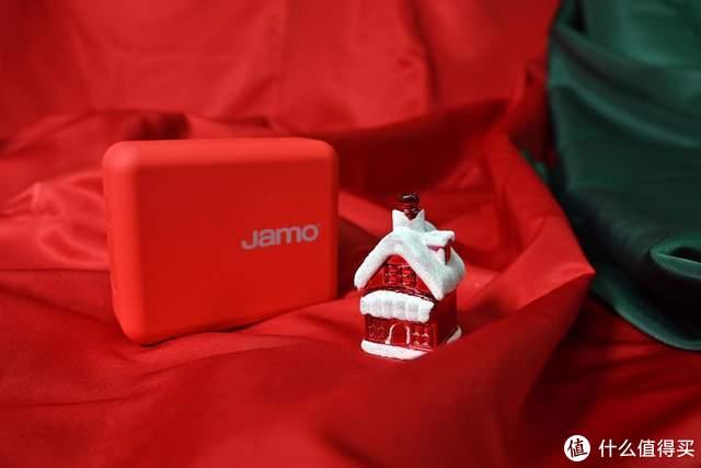 你看这个Jamo的小方盒,像不像今年的圣诞礼物盒?