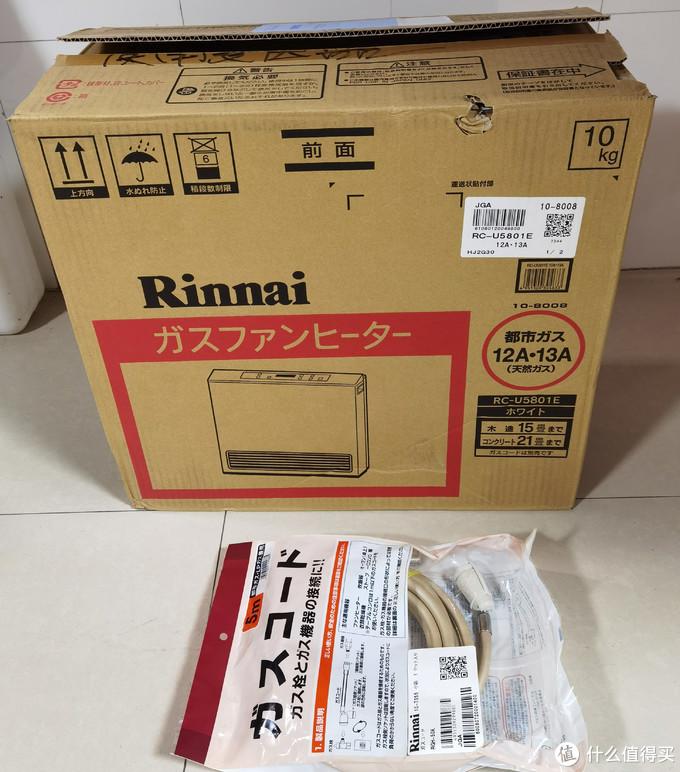 日本林内RCU5801E燃气取暖器&燃气暖风机