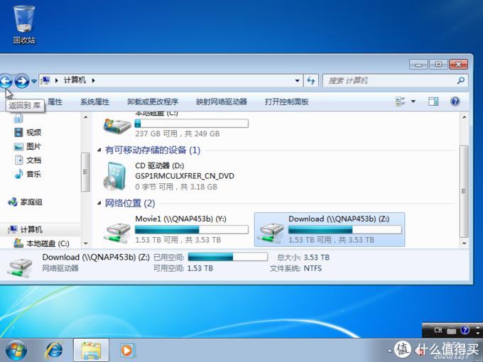 同样可以正常挂载nas下的共享文件夹,方便文件管理。
