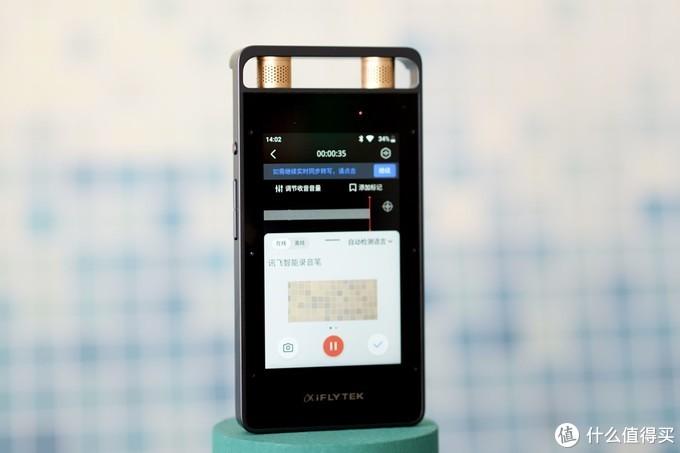 轻松离线语音转写、视频加字幕 讯飞智能录音笔SR502评测