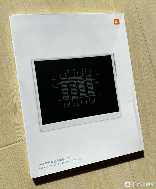 小米液晶小黑板 20寸、13.5寸、10寸对比及使用体验
