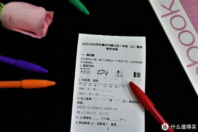 """生活""""嗨""""起来 篇一:喵喵机P3办公学习神助攻,浪漫亦可印出来!"""