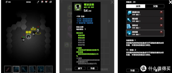 IOS12月7日限免游戏安利