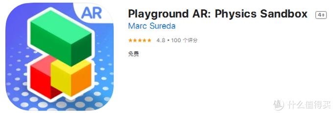 12月7日iOS限免+折扣精选:极硬核!《盲剑II》免费!《全心爱你》6元好价!