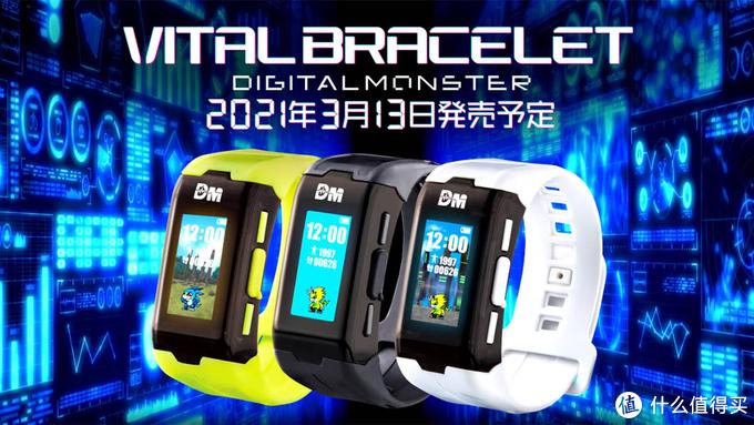 致爱二次元:万代推出数码宝贝养成运动手环「VITAL BRACELET」