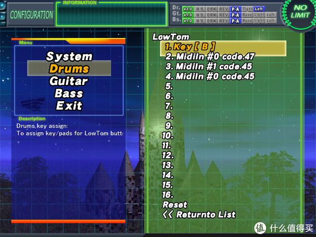 这里就可以映射了,之后也可以通过电鼓来对游戏进行操作,不用起身拿键盘操作了。