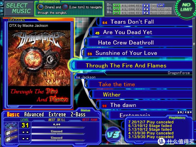 放好歌曲后,主界面就会显示下载的歌曲,同时有的歌还有难度选择,方便不同阶段的玩家。