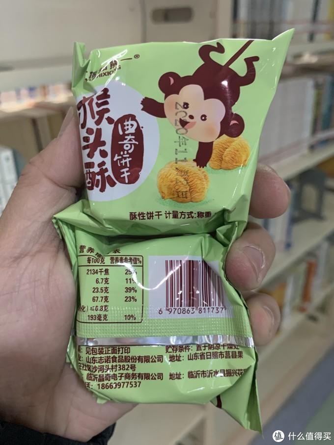 图书馆猿の让便宜货来的更猛烈一些吧!55