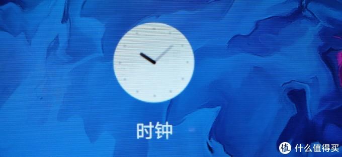 小新Pad 11寸(骁龙662)(不专业,不喜勿喷)