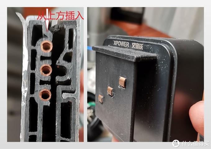 艾宝沃适配器从导轨顶部插入后,适配器火线、零线和地线三个铜触片与导轨中的三根铜管形成线接触,但并不稳定。因为无其他固定装置,稍稍用力适配器可以沿导轨方向没滑动。