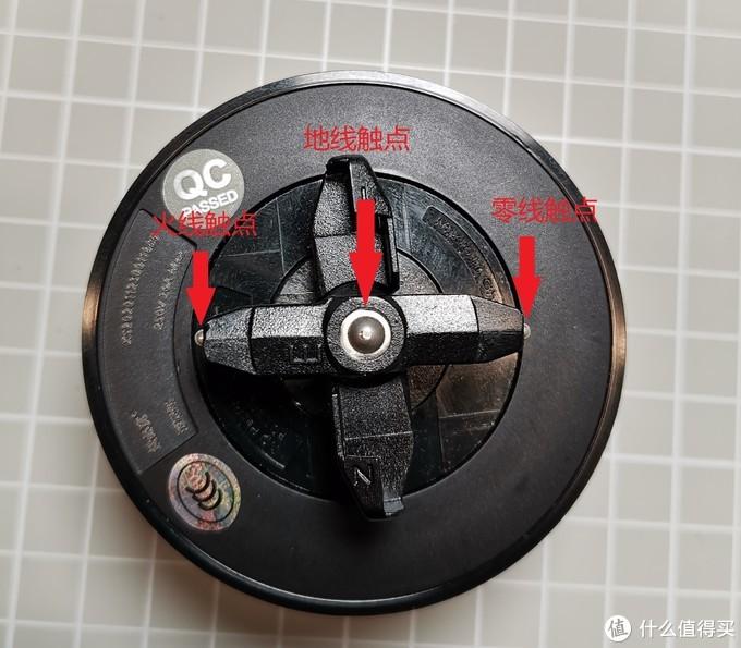 优必克适配器上的火线、零线和地线触点