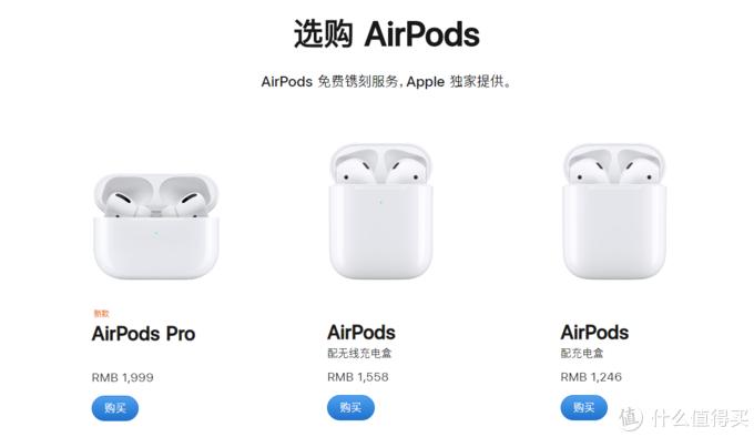 为何女神王冰冰常佩戴苹果AirPods?三点原因满足工作需要