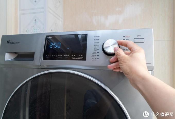 北方人也要烘干机?美的小天鹅10公斤洗烘套装晒单