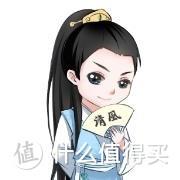 清风大诗兄(头像)