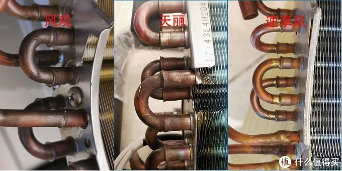拆出好空调:格力天丽美的风观海尔速享风空调拆机大比拼,降价不减配才是好空调!