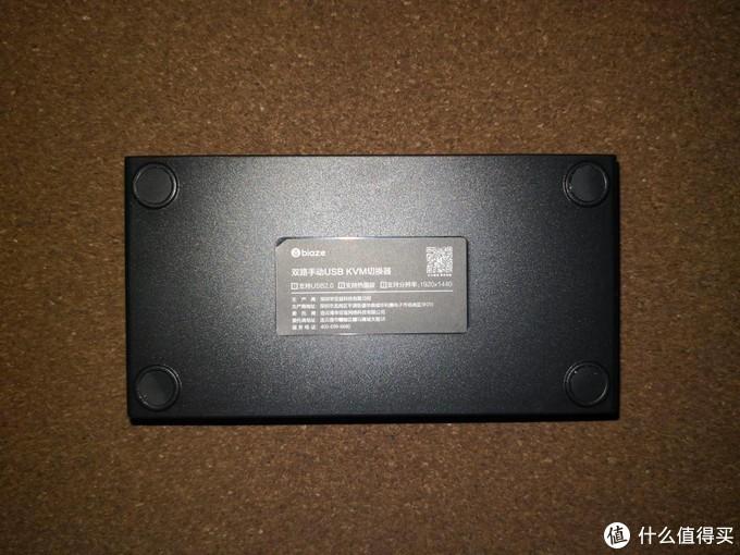 一屏带双机-毕亚兹KVM切换器试用