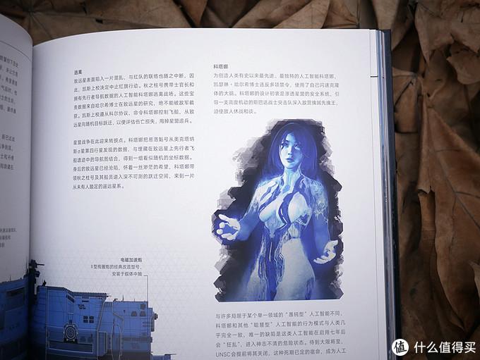 重温光环神话——《光环》典藏全书