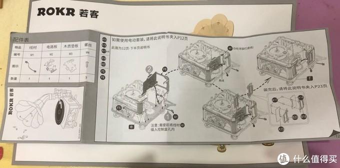 若客-黑胶留声机(魔改电动版)
