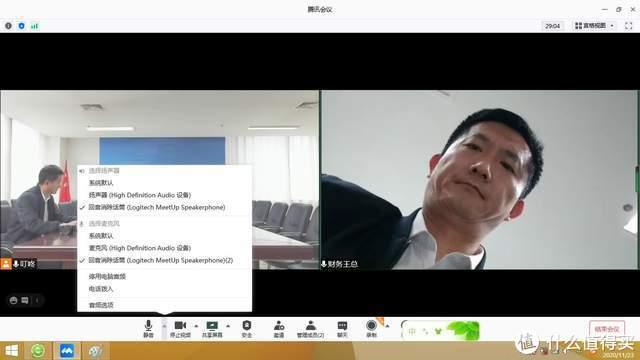 年底临近,远程会议增多,罗技视频会议系统CC4000e显神威