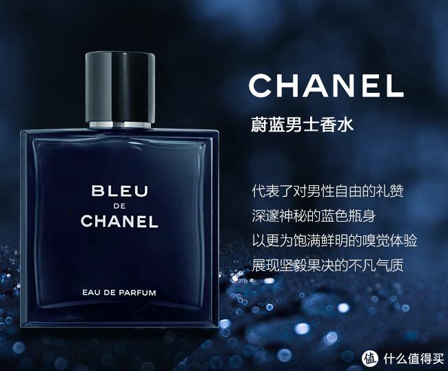 不做臭男人,推荐几款适合冬季的男士香水