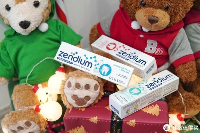 你用过菌群动能素牙膏么?能激活口腔自愈力的Zendium牙膏使用体验