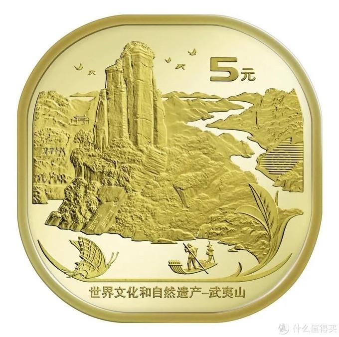 重磅 | 武夷山纪念币终于来了,12月21日发行!
