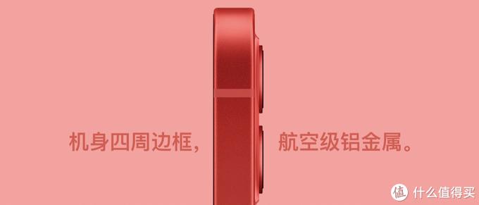 为什么都在等琼版iPhone12?真的值得吗?