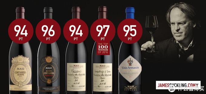 【喝点好的】200元内90+高分葡萄酒推荐