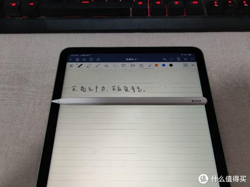 iPad Air 4开箱体验——对比iPad Air 3