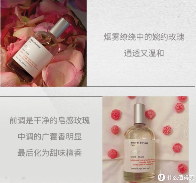 Milleretbertaux梵天玫瑰 为数不多让默叔惊艳的玫瑰香水