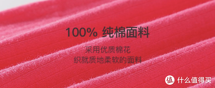 19.9元~300元/套,秋衣秋裤选购不完全攻略