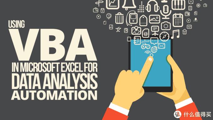 是时候提高一下自己了,进来学习一下Excel常用函数和VBA程序