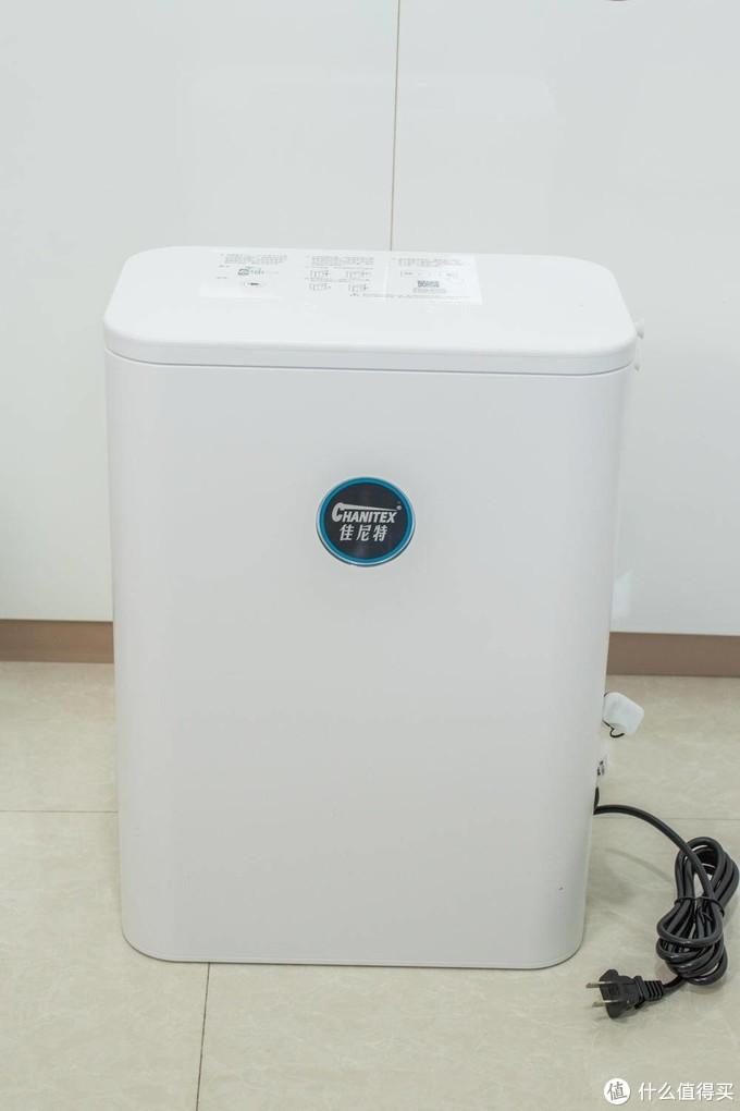 放心爱上喝水-佳尼特(CHANITEX)550加仑反渗透无桶净水机 CXR550-T1大白