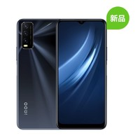 iQOO U1x 4GB+64GB 曜光黑