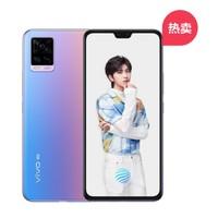 vivo S7 5G版 8GB+128GB 莫奈漫彩