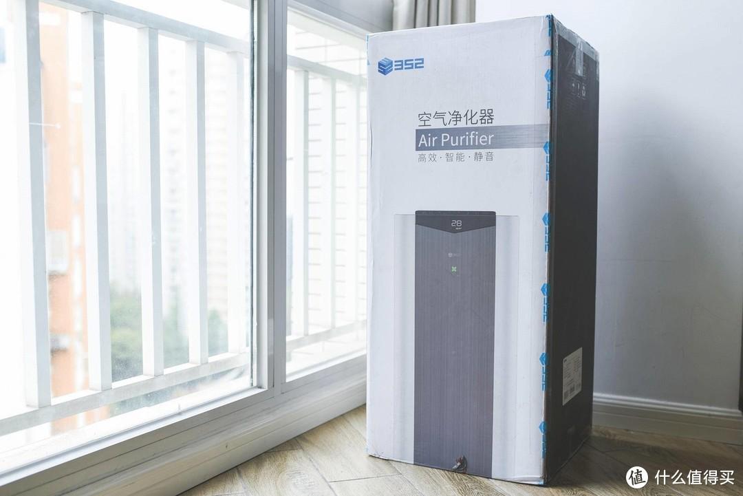 外观无变化,内芯再升级,价格不到千元的X50S空气净化器够有诚意