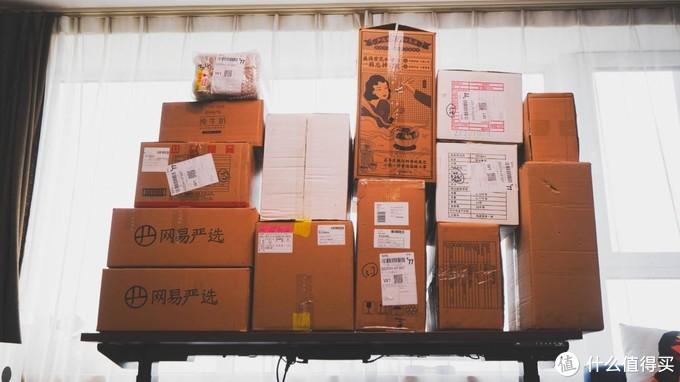 建议收藏:多达63款零食的大型横评!我花1500元买了14箱网易严选零食