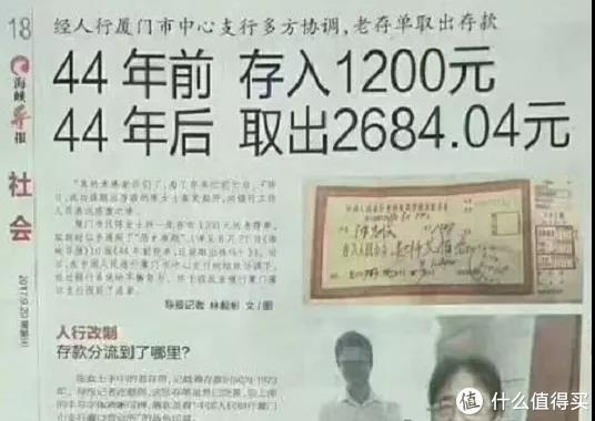 9万块买养老金,15年后到底能挣多少?