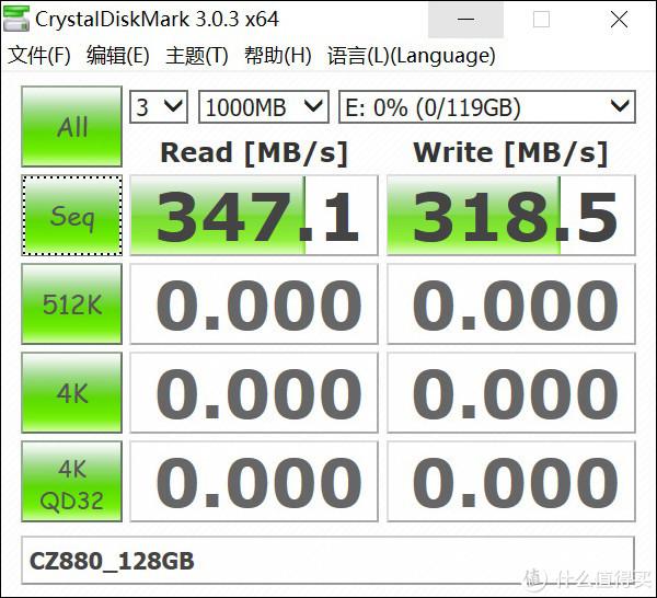 扩展坞USB传输速度