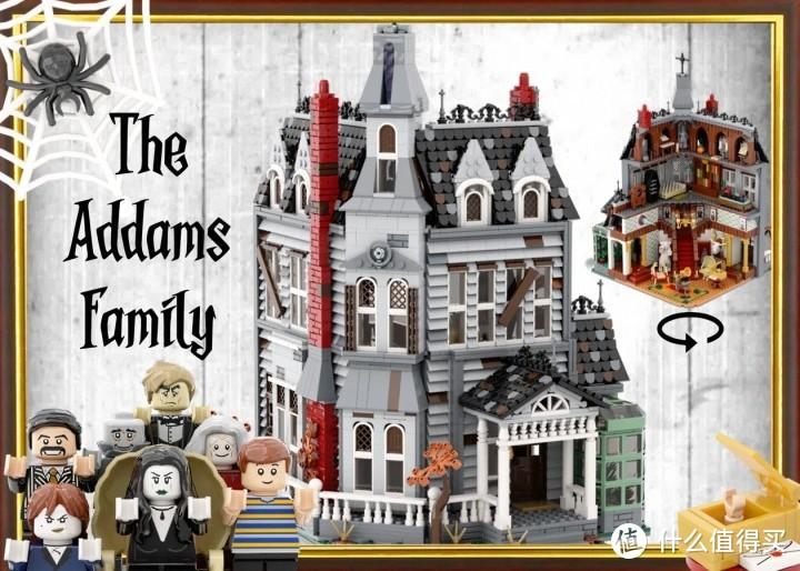 乐高Ideas作品《亚当斯一家的神秘庄园》10000票达成!