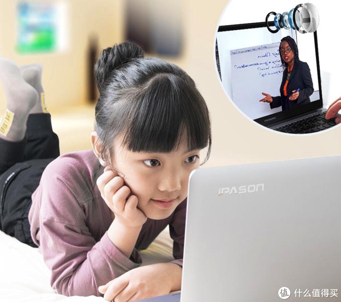 全家人的生活学习助手,攀升MaxBook P1笔记本电脑双12促销