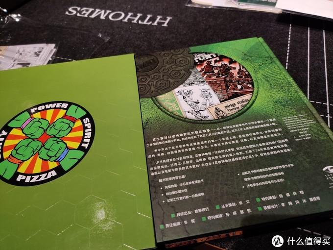 诚意满满的众筹:《忍者神龟终极视觉进化史》