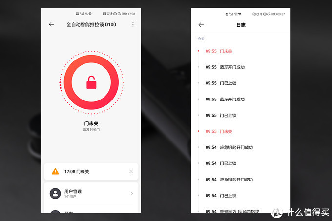 Aqara全自动智能推拉锁D100评测:智能开锁体验的全面升级