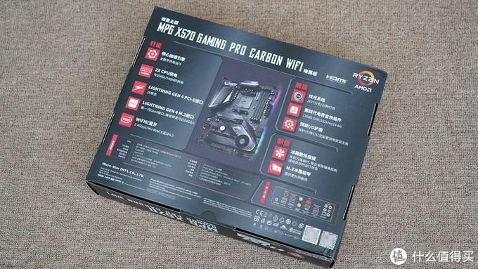 A卡玩赛博朋克2077怎么样?RX6800XT打造的万元神机实测告诉你答案