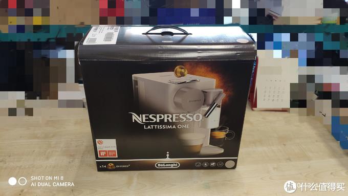 雀巢胶囊咖啡机LATTISSIMA ONE