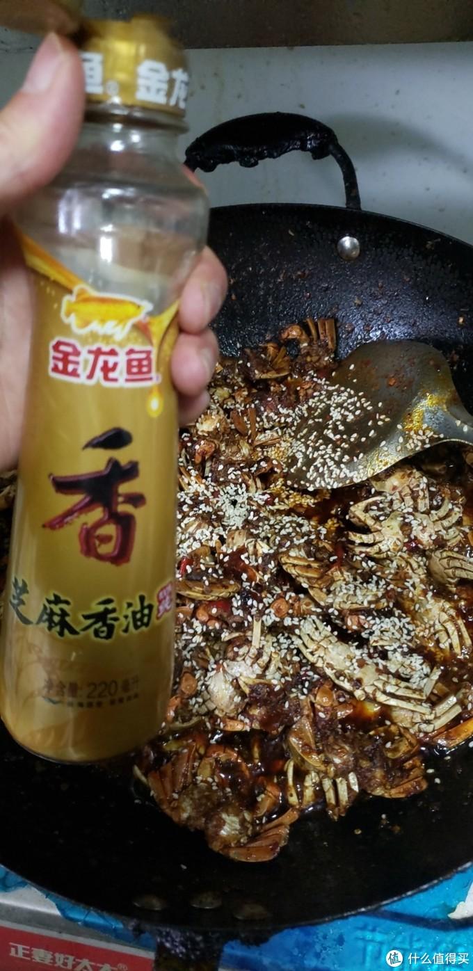 佐料比食材贵系列——一元蟹制作出的美味。。。。。。