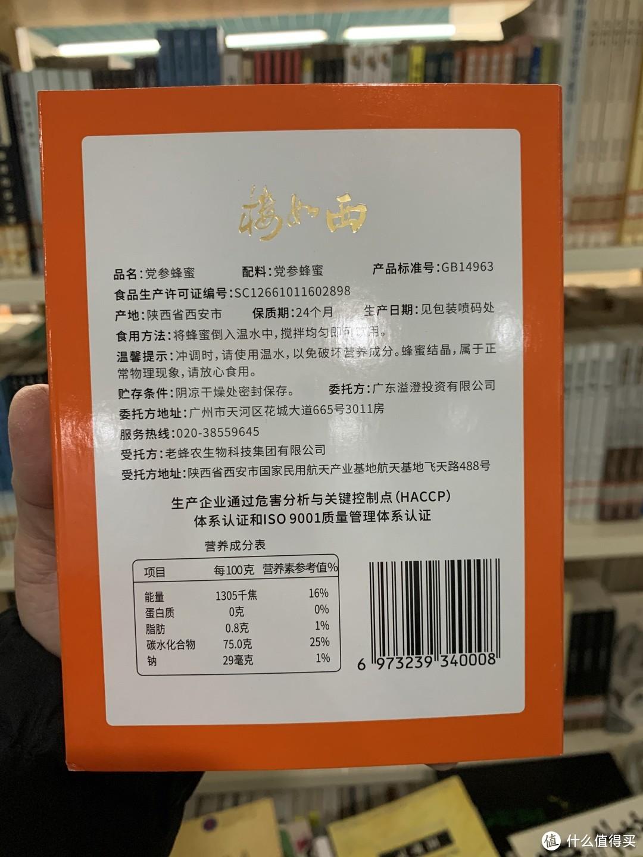 图书馆猿の让便宜货来的更猛烈一些吧!57