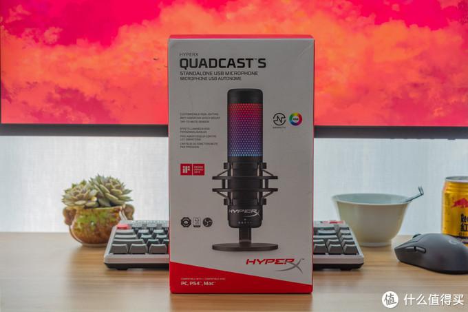 一浪更比一浪强!HyperX Quadcast S 声浪加强版麦克风浅评