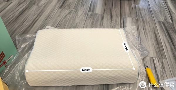 枕头的大小